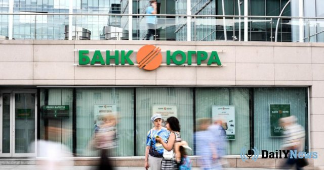 Банк югра свежие новости суд стоит ли отменять судебный приказ по кредиту