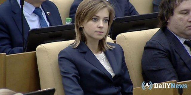 Наталья Поклонская постарается сохранить пенсионный возраст на прежнем уровне