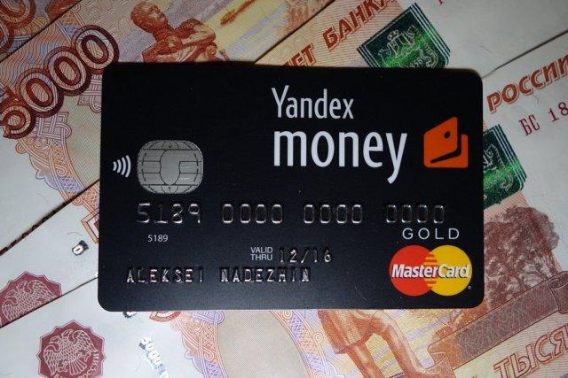 как получить банковскую карту visa бесплатно никакие банки не дают кредит