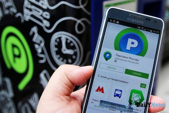 Почему приложение «Парковки Москвы» стало самым популярным среди столичных жителей