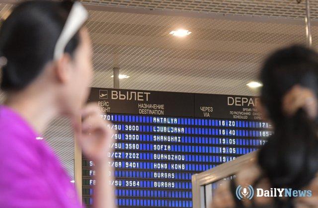 В аэропортах России планируют создать более комфортную обстановку для пассажиров
