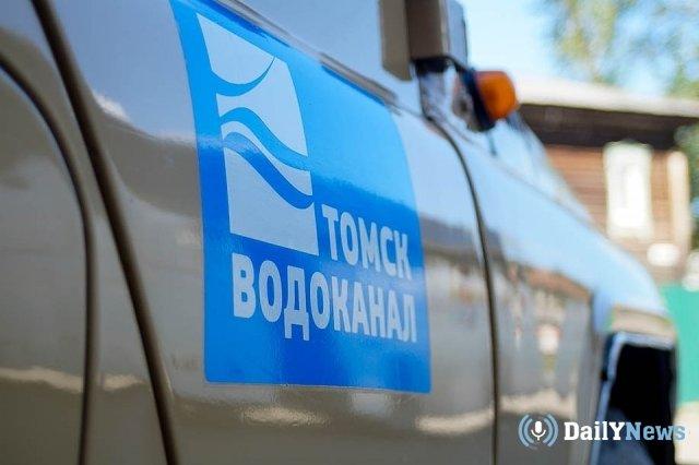 Томские власти занимаются возмещением ущерба после аварии на насосной станции