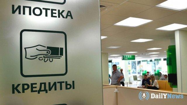 Сбербанк России повысил ставки по ипотечным кредитам