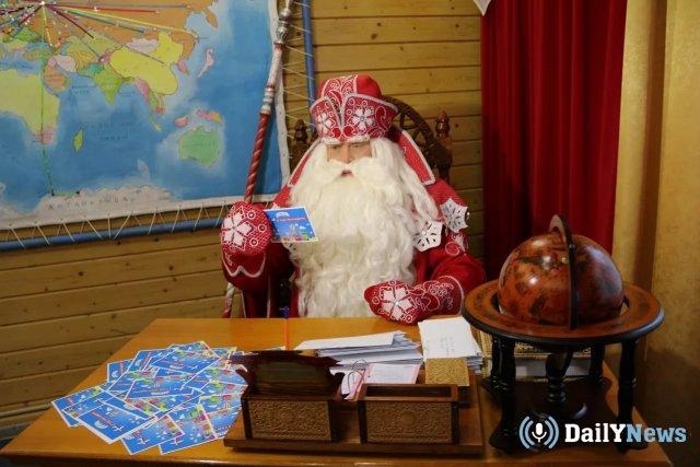 Дед Мороз из великого Устюга рассказал о том, что получает письма не только от детей