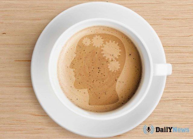 Кофе может стать помощником в сохранении молодости мозга