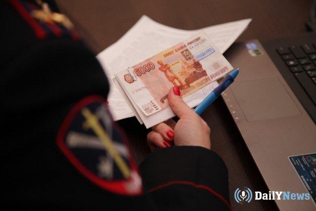 В Ростовской области задержали трех фальшивомонетчиков