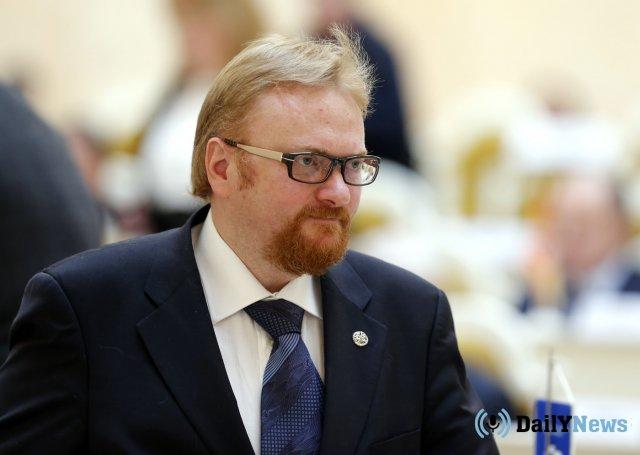 Милонов сообщил о намерении борьбы с экстрасенсами и магами