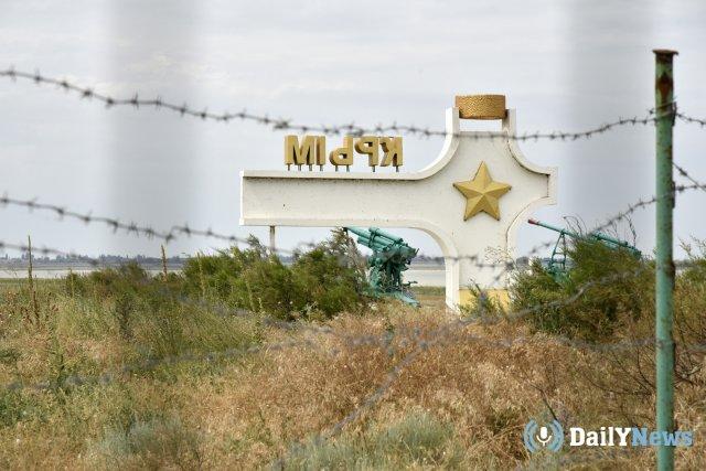 На Украине сообщили о введении дополнительного контроля для жителей Крыма