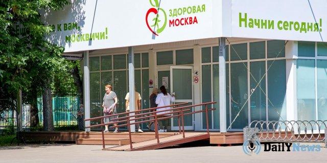 В московских парках появились более 40 павильонов здоровья
