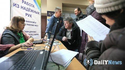 Представители Министерства труда предлагают предоставлять стипендии на обучение для людей старше 50 лет