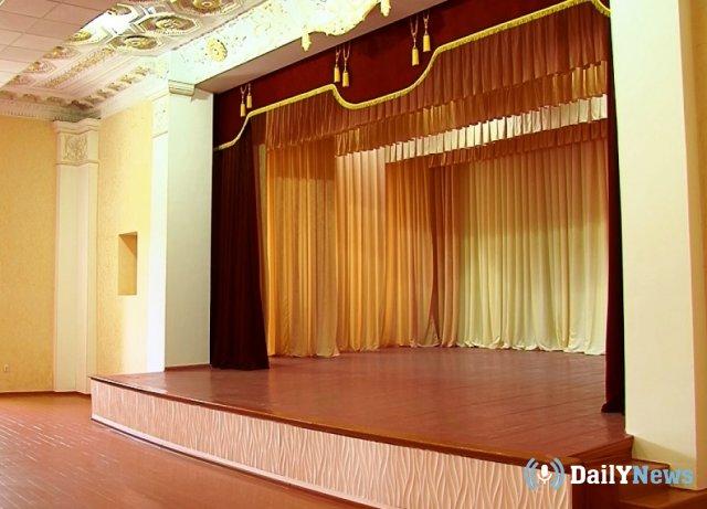 В Омской области завершился капитальный ремонт дома культуры