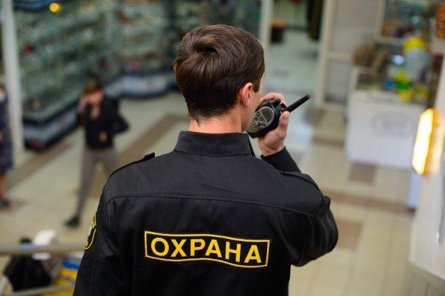 В московском ТЦ охранник ударил подростка