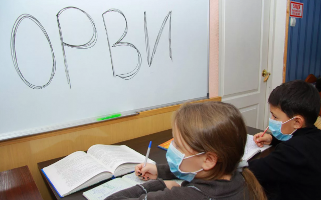 В школах Пензенской области ввели карантин
