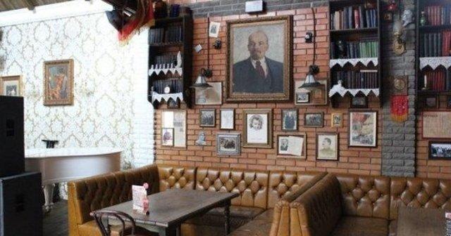 Уголовное дело на Украине возбудили по факту использования коммунистической символики ресторатарами