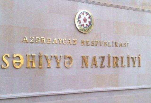 В Азербайджане на коронавирус проверят двух человек