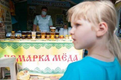 В Тамбове открылась ярмарка меда