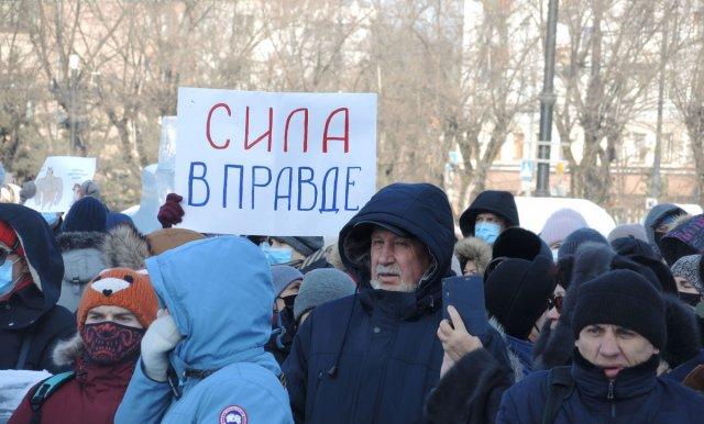 19 человек в Москве, заражённых коронавирусом, пришли на несанкционированную акцию
