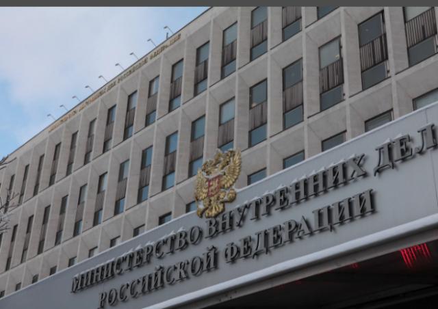 Сотрудники прокуратуры предупредили о последствиях участия в Митингах