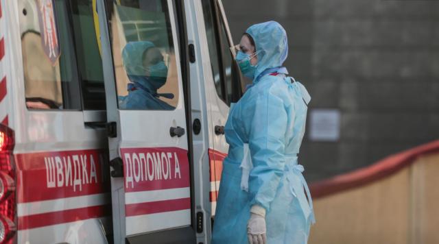 Заражение новым штаммом коронавируса зафиксировано на Украине