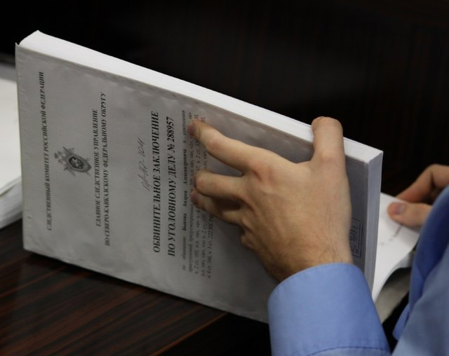 В Якутии возбуждено уголовное дело о халатности по факту смерти двух несовершеннолетних